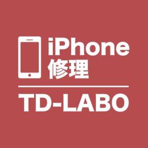 広島市iPhone修理専門店TD-LABOからアンケートに関するお知らせ